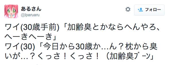 スクリーンショット 2015-03-05 9.14.08