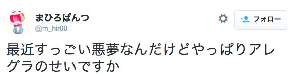スクリーンショット 2015-03-27 14.55.35