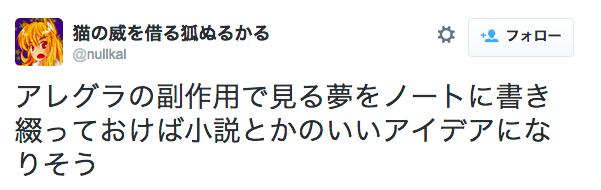スクリーンショット 2015-03-27 14.56.57