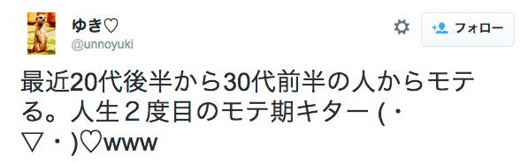 スクリーンショット 2015-03-20 11.39.02