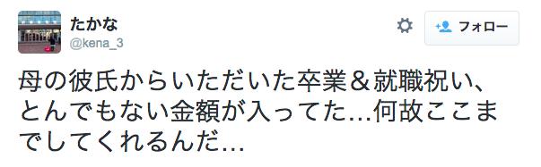 スクリーンショット 2015-03-15 23.10.01