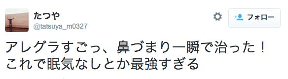 スクリーンショット 2015-03-27 15.01.22