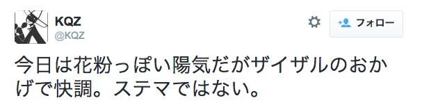 スクリーンショット 2015-03-24 8.45.02