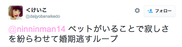 スクリーンショット 2015-03-06 11.48.28