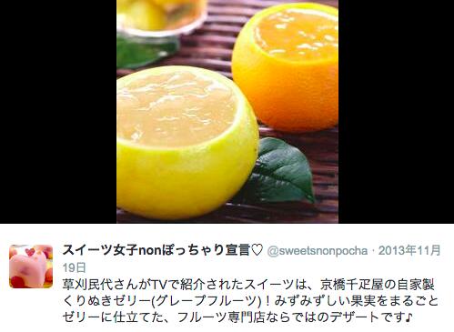 スクリーンショット 2015-04-05 15.22.49