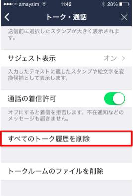 スクリーンショット 2015-05-08 12.20.46