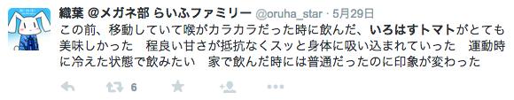 スクリーンショット 2015-06-10 18.47.45