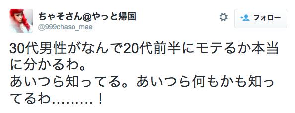スクリーンショット 2015-03-20 11.37.48