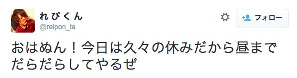 スクリーンショット 2015-03-17 13.48.52