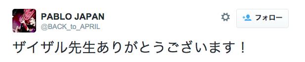 スクリーンショット 2015-03-24 8.27.30