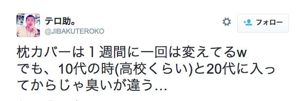 スクリーンショット 2015-03-05 9.12.53