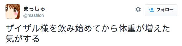スクリーンショット 2015-03-24 10.20.44