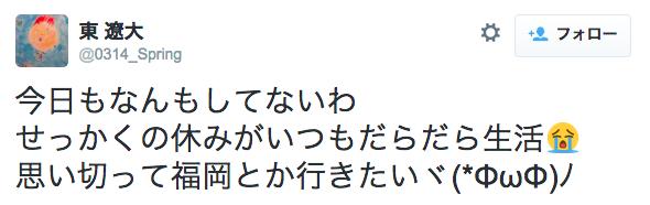 スクリーンショット 2015-03-17 13.47.52