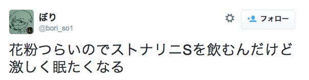 スクリーンショット 2015-03-24 8.29.28