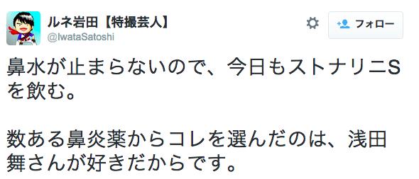 スクリーンショット 2015-03-24 8.29.50