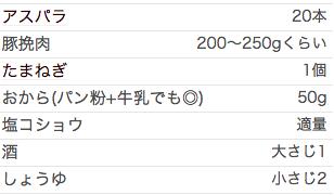 スクリーンショット 2015-04-03 21.00.07