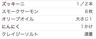 スクリーンショット 2015-04-03 20.57.20